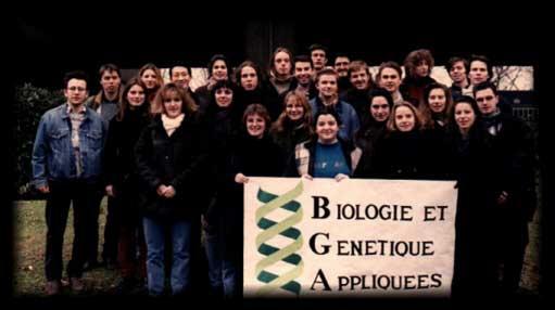 promo_1995.jpg